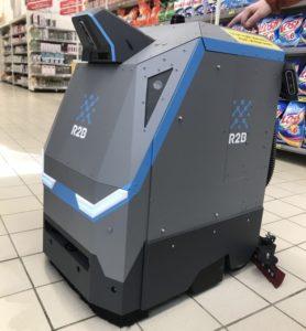 робот поломоечная машина Mark1 от компании R2B